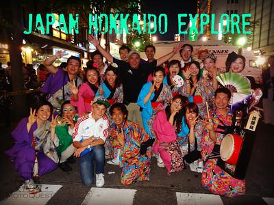 Japan Hokkaido Explore Adventures