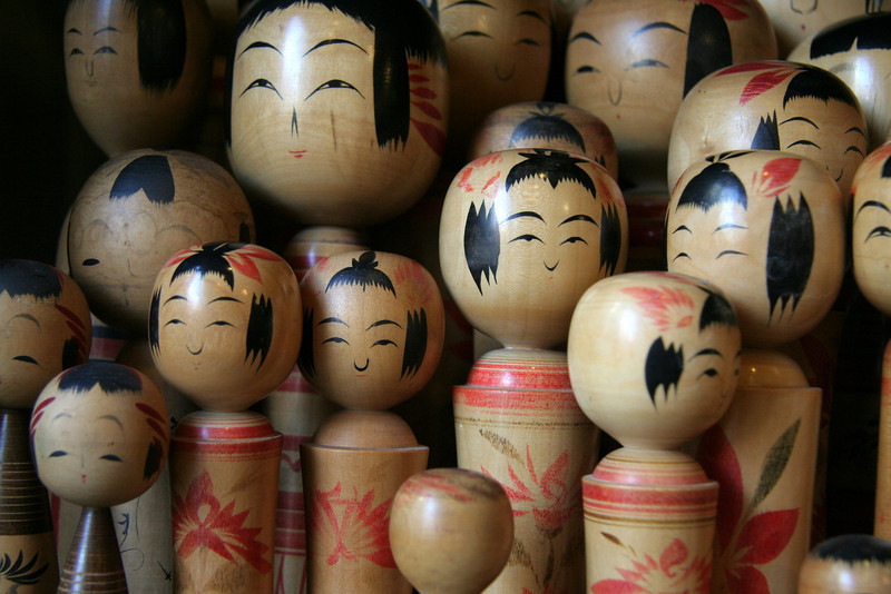 Japanese Dollhouse