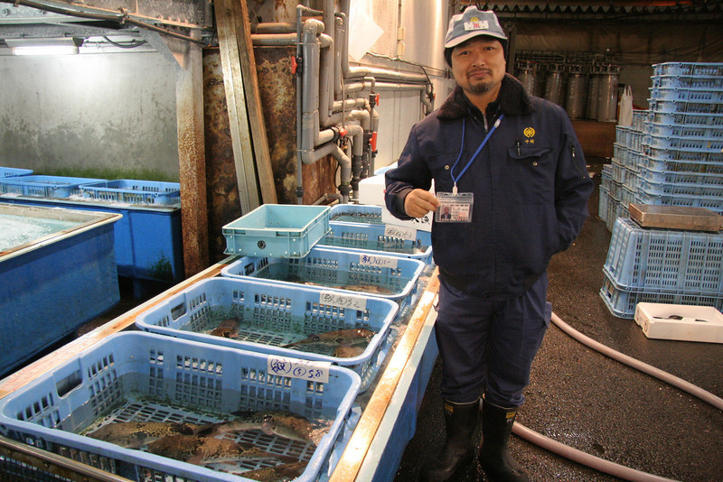 A certified Fugu preparer.  The deadly blowfish can only be handled by those worthy