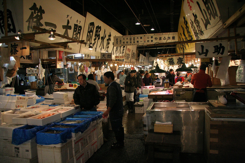 The market - where the middlemen sell to buyers.