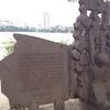Memorial to John McCain