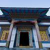 Pisang Temple