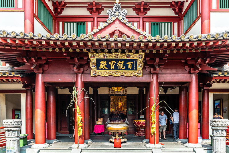 Entrance to Buddha Tooth Relic Temple