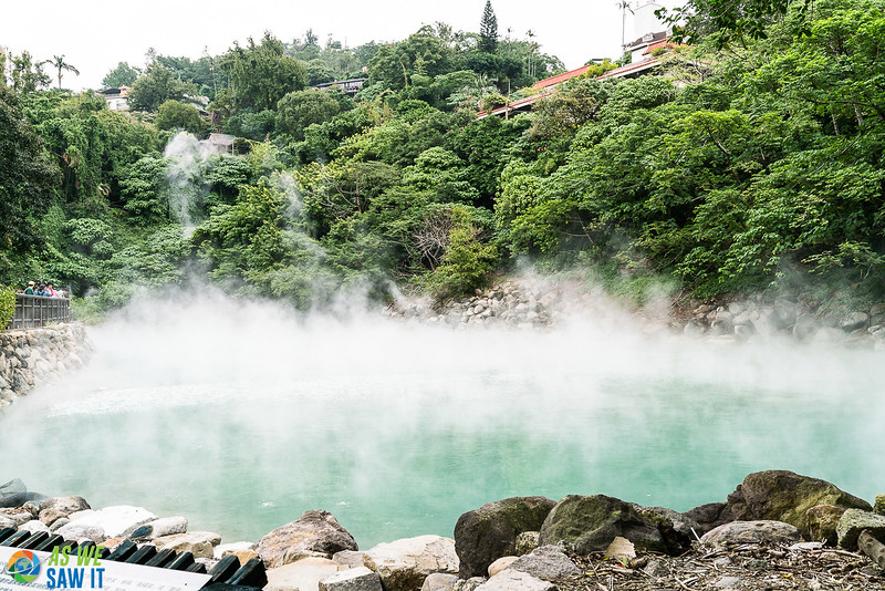 Steam rising from one of the lakes at Beitou Hot Springs