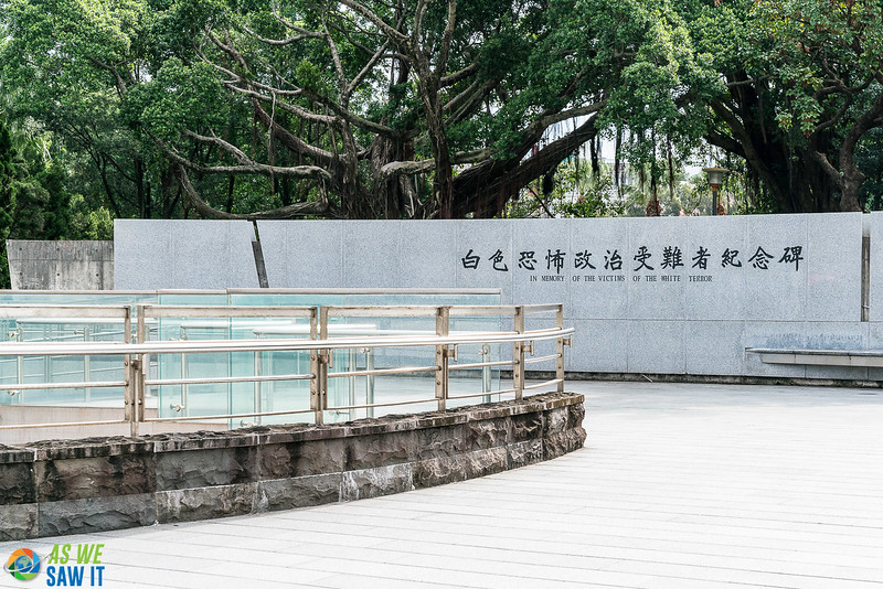 Memorial to Victims of the White Terror, was not a part of our Taipei itinerary