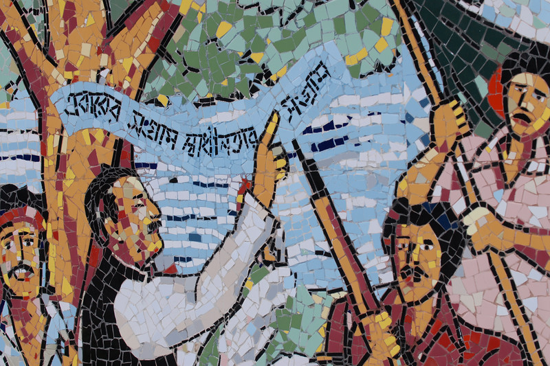 Mosaic work on the walls of Dhaka depecting the freedome struggle.<br /> Dhaka (Bangla: ঢাকা, pronounced [ɖʱaka])— (Dacca) is the capital city of Bangladesh (Bengali: বাংলাদেশ [ˈbaŋlad̪eʃ] Bangladesh). Dhaka, located on the banks of the Buriganga River is a megacity with a population of over 12 million. Dhaka is known as the City of Mosques and renowned for producing the world's finest muslin. it is a center for culture, education and business.