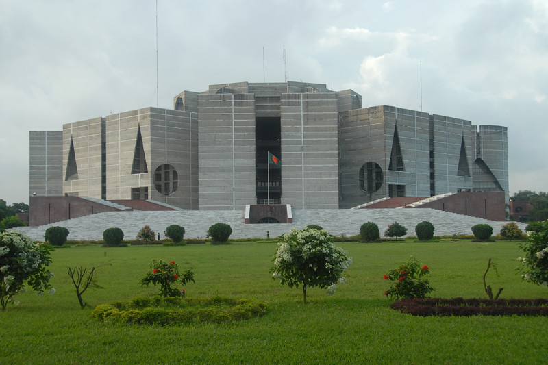 Jatiyo Sangsad Bhaban (Bengali: জাতীয় সংসদ ভবন Jatio Shôngshod Bhôbon) is the National Assembly Building of Bangladesh, located in the capital city of Dhaka in Bangladesh. It was created by architect Louis I. Kahn and is one of the largest legislative complexes in the world. It houses all parliamentary activities of Bangladesh.