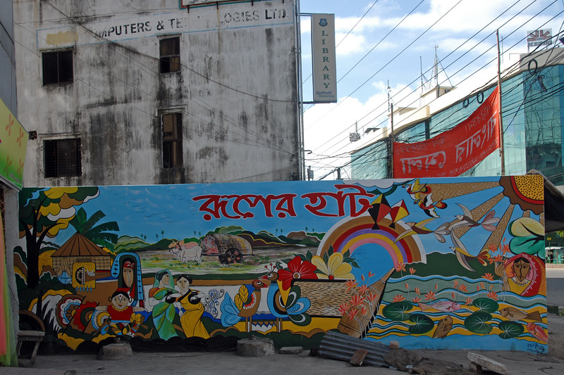 Graffiti and street art. Street view in Dhaka, Bangaladesh