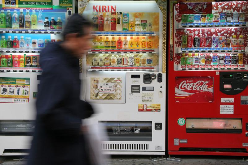 Vending Machine Blur