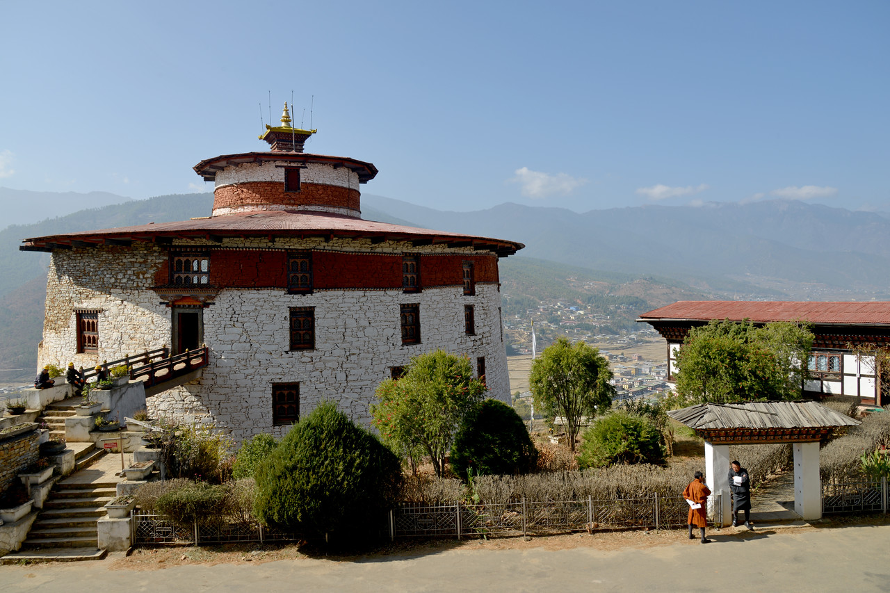National Museum of Bhutan is being fully renovated. A cultural museum of Paro,  Bhutan. The National Museum of Bhutan is among the few educational institutions that interpret the history and culture of Bhutan through its exhibits, conducting symposiums, publication of research findings and conservation of artifacts.It boasts a rich variety of artifacts from all over the country representing different eras, as early at 4000 B.C E. to the present day. A visit through the galleries shows the country's transition from the Stone Age to a modern Mahayanist Buddhist.