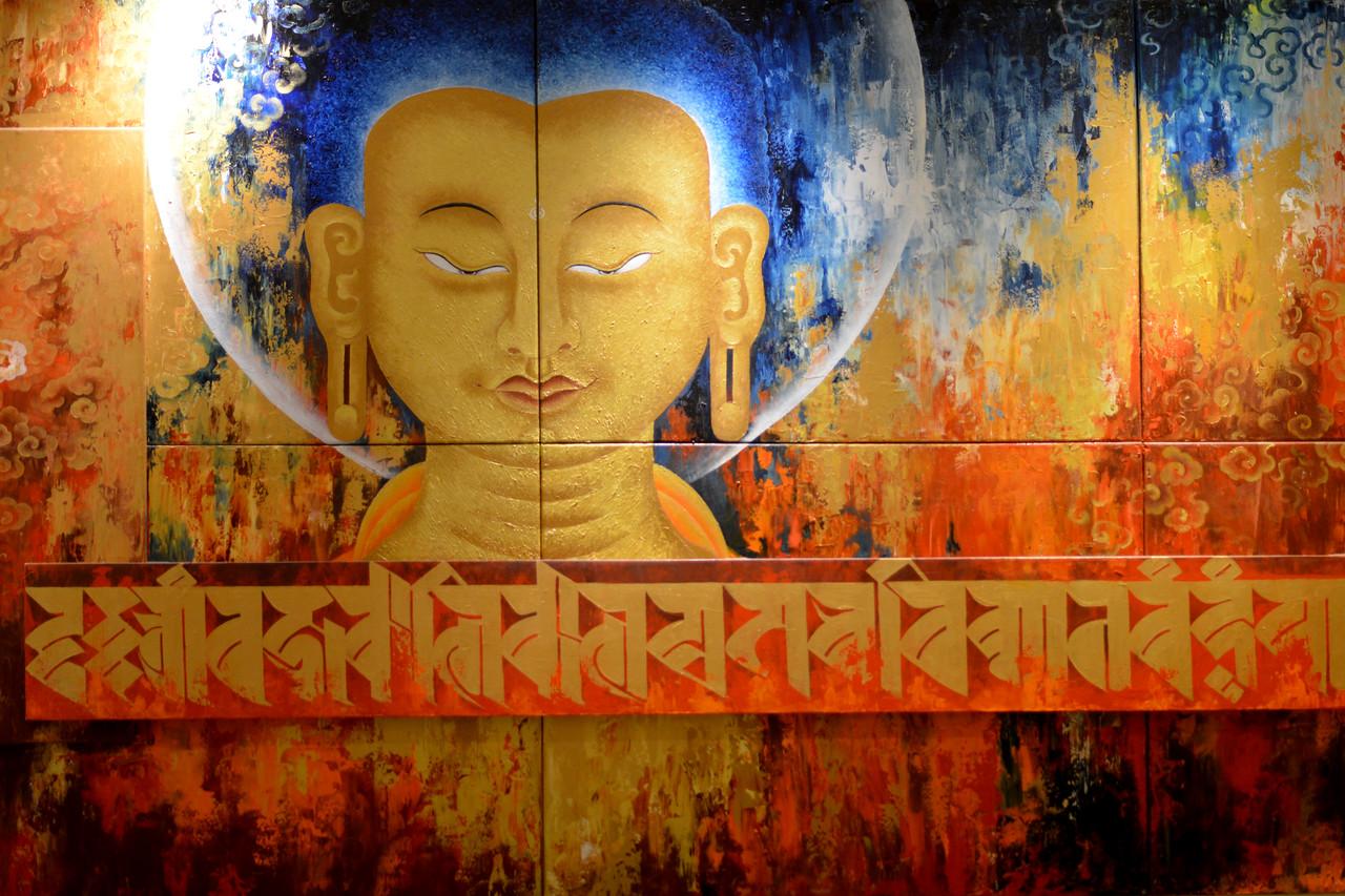 Art at the reception of Hotel Taj Tashi, Thimphu, Bhutan.