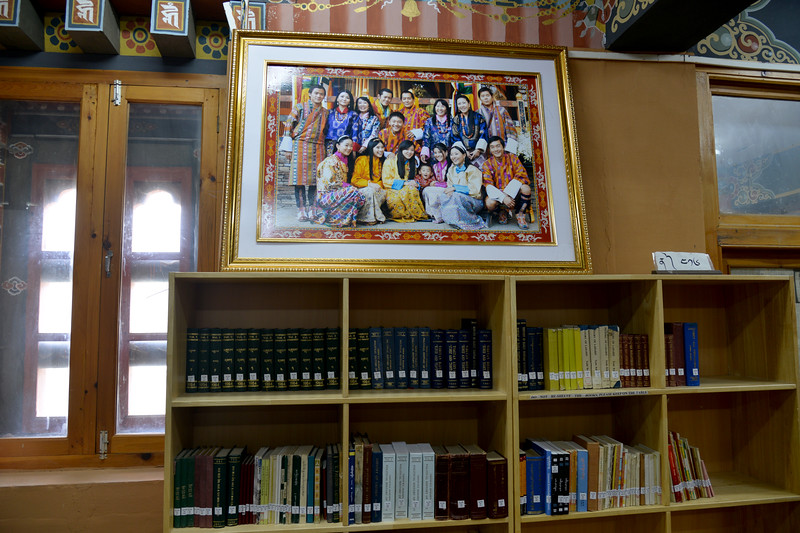 Inside the National Library and Archives of Bhutan at Thimphu, Bhutan.