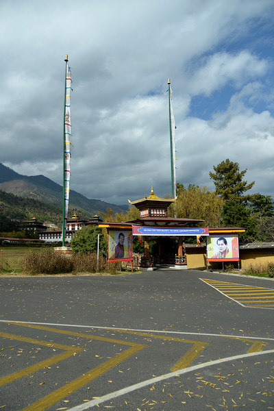 Entrance to the Royal Palace at Thimphu, Bhutan.
