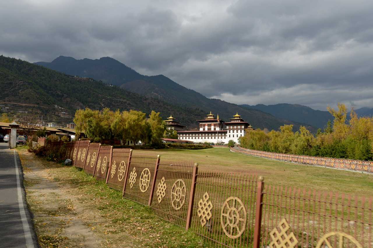 Royal Palace at Thimphu, Bhutan.