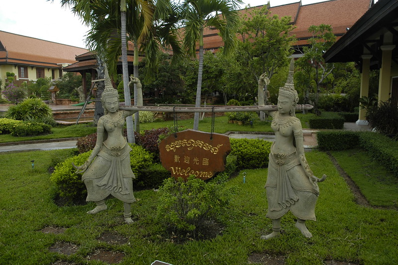 Namaste. Welcome to Cambodian Cultural Village, Siem Reap, Cambodia