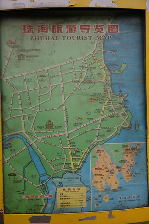 Found a map of Zhuhai with actual english translations. We drove part of the eastern road along the waterfront.