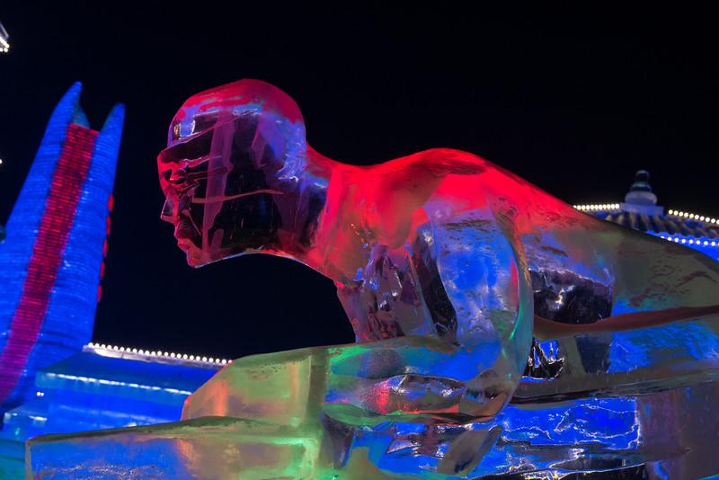 Harbin Skier