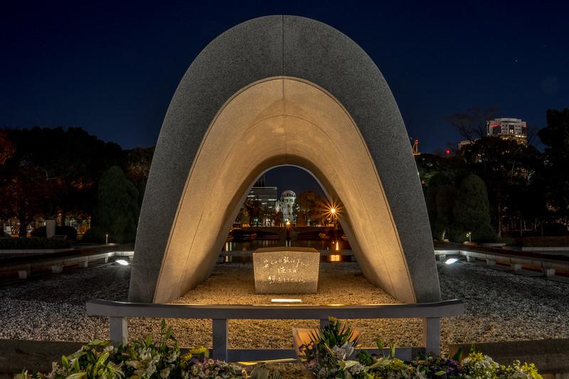 Peace Memorial Cenotaph