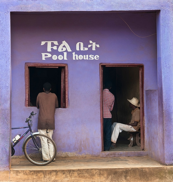 Pool House in the town of Jinka, Southern Ethiopia.<br /> <br /> Omo Valley, Southern Ethiopia, 2013.