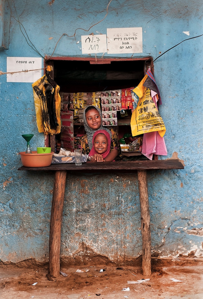 Convenience store.<br /> <br /> Jinka, Southern Ethiopia, 2013.
