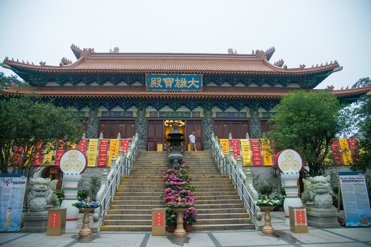 Po Lin Monastery at The Big Buddha, Hong Kong.