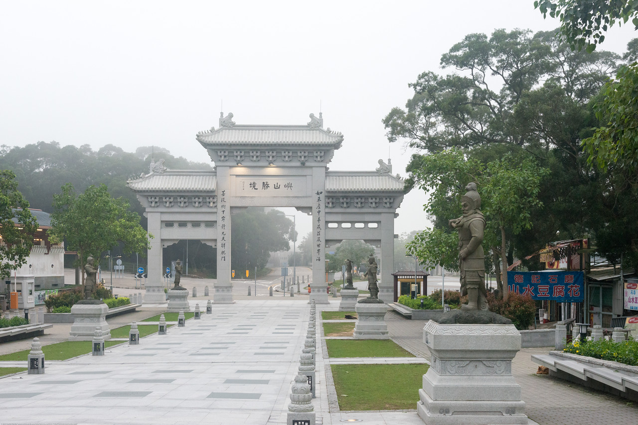 A popular tourist attraction of the Altar of Heaven or Earthly Mount of Tian Tan. Ngong Ping Rd, Lantau Island, Hong Kong.