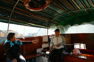 My boat driver and another passenger