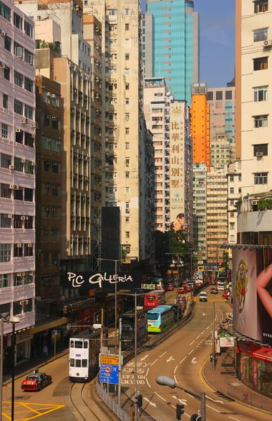 Hong Kong, Aberdeen