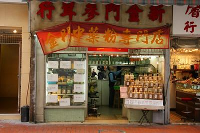 Hong Kong, Western District