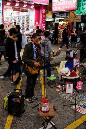 Others (Street Scenes)