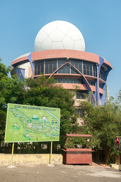 Doppler Weather Radar Station<br /> (దోప్ప్లేర్ వేఅతేర్ రాదర్ స్టేషన్), VUDA at Kailasagiri (కైలాసగిరి) - a hilltop park & garden well known for a huge Shiva statue (Kailash) & picturesque views of forest & sea. Visakhapatnam (Vizag), Andhra Pradesh, India.