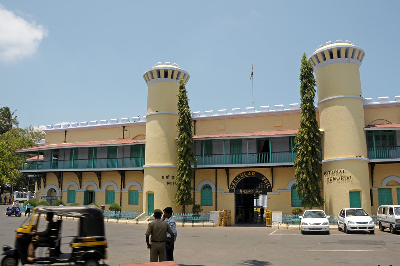 Entrance to National Memorial Cellular Jail in Port Blair, A&N (Andaman & Nicobar) Islands.