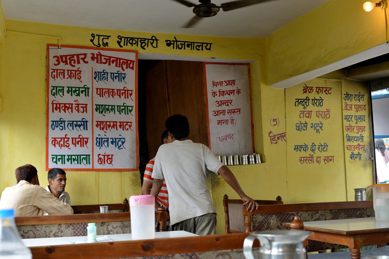 Small food rest areas at Mussoorie, Uttaranchal, India