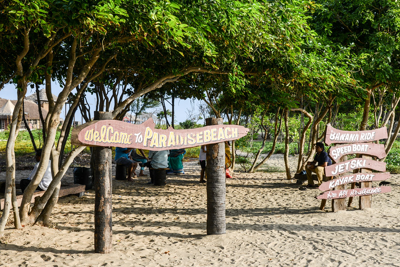Entrance to Paradise Beach, Puducherry, South India. Small strip of beach reachable by boat. The beach is serene but people out to make a quick buck and there is no infrastructure. Needs serious improvement. Chunnambar river opens to the Bay of Bengal here.