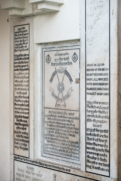 "Wall inscriptions on marble at The Harmandir Sahib (Punjabi: ਹਰਿਮੰਦਰ ਸਾਹਿਬ), also Darbar Sahib (Punjabi: ਦਰਬਾਰ ਸਾਹਿਬ, )(The abode of God), and informally called the ""Golden Temple"", is the holiest Sikh gurdwara located in the city of Amritsar, Punjab, North India."