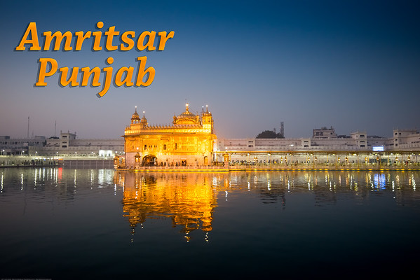 India, Punjab, Amritsar