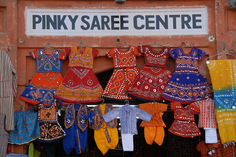 Pinky Saree Centre in Jaipur, Rajasthan