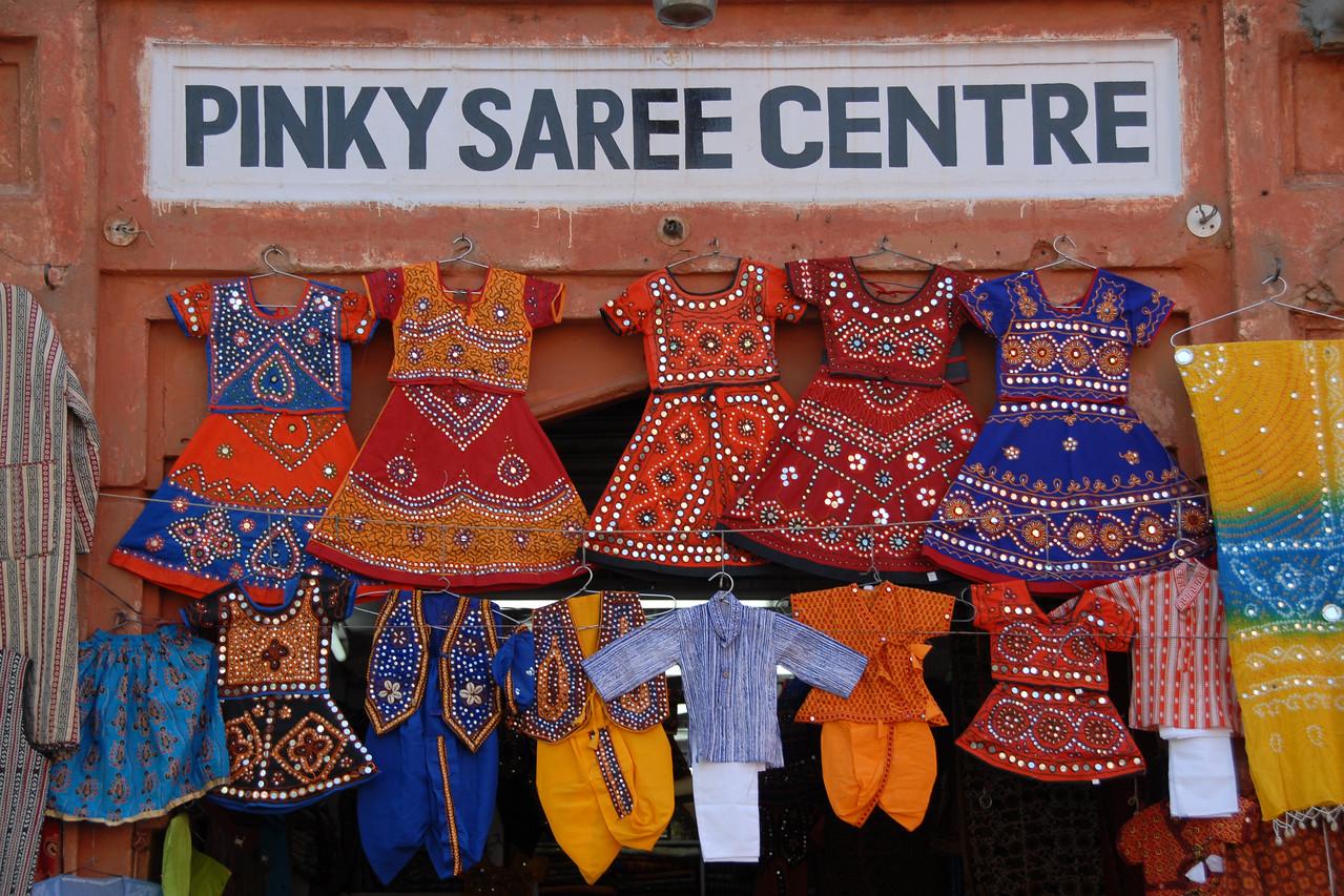 Pinky Saree Centre in Jaipur, Rajasthan