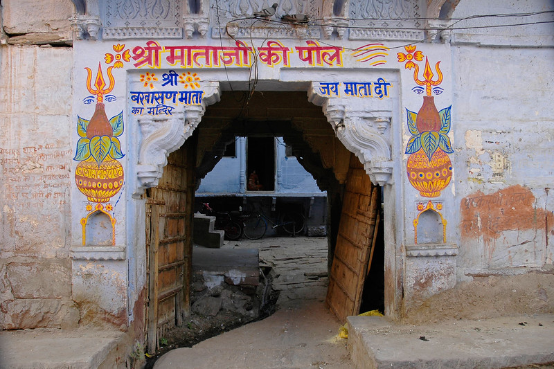 """Shri Mataji Ki Pol. Jai Mata Di"". Typical entrance to a house in Jodhpur. Daily life in Jodhpur city. Jodhpur is a very popular places for tourists to experience life in Rajasthan, India."
