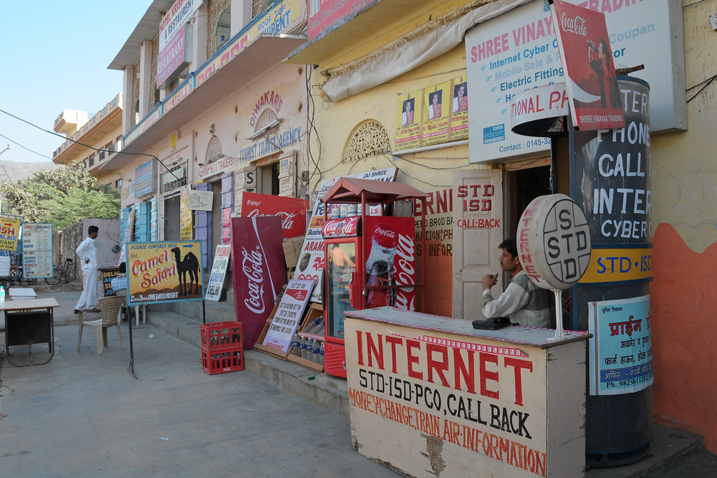 Internet, PCO/FAX and tea/coffee stalls near the Pushkar Bus Stop.<br /> The town of Pushkar is located 14 km North West of Ajmer. Pushkar is one of the oldest cities of India. It  has in recent years become a popular destination for foreign tourists. Pushkar, Rajasthan, India.