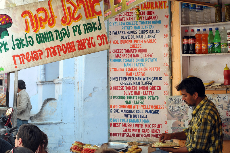 Due to a large presence of Israeli tourists it may seem like Hebrew has become second language in Pushkar, with many sign boards, hoardings and information written in Hebrew. Plenty of food also caters to their tastes.<br /> <br /> The town of Pushkar is located 14 km North West of Ajmer. Pushkar is one of the oldest cities of India. It  has in recent years become a popular destination for foreign tourists. Pushkar, Rajasthan, India.