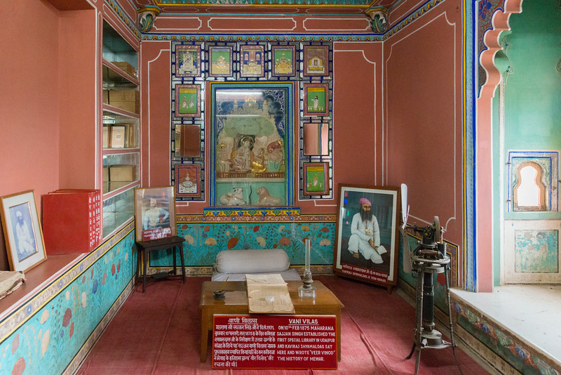 "Vani Vilas. On 10th Feb 1875 Maharana Sajjan Singh established the first special library in Udaipur and Kaviraj Shyamaldas sat here and wrote the ""Veer Vinod"", the history of Mewar.<br /> City Palace, Udaipur, Rajasthan, India."
