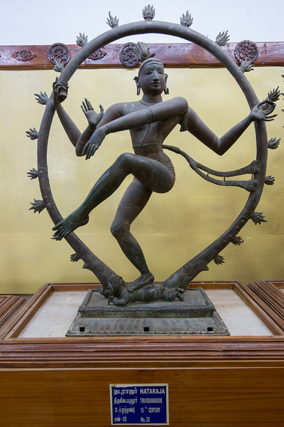 12th Century Nataraja statue from Tiruvidaimarudur. The Thanjavur Maratha Palace Complex, known locally as Aranmanai, is the official residence of the Bhonsle family which ruled over the Tanjore region from 1674 to 1855. The palace complex consists of the Sadar Mahal Palace, the queen's courtyard and the Durbar Hall. The Raja Serfoji Memorial Hall and the Royal Palace Museum are situated in the Sadar Mahal Palace. There is also a small bell tower. The Saraswathi Mahal Library is situated with the Thanjavur palace complex.