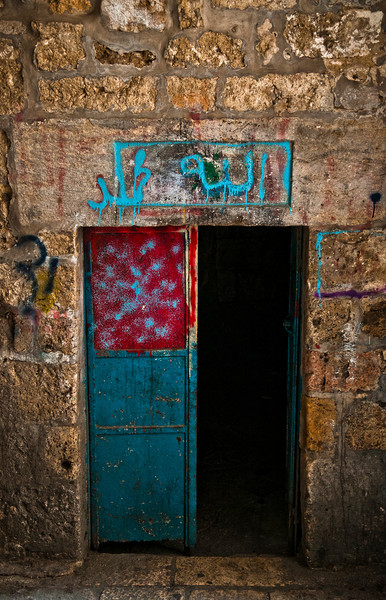 Painted door in the Arab Quarter.<br /> <br /> Jerusalem, Israel, 2012.