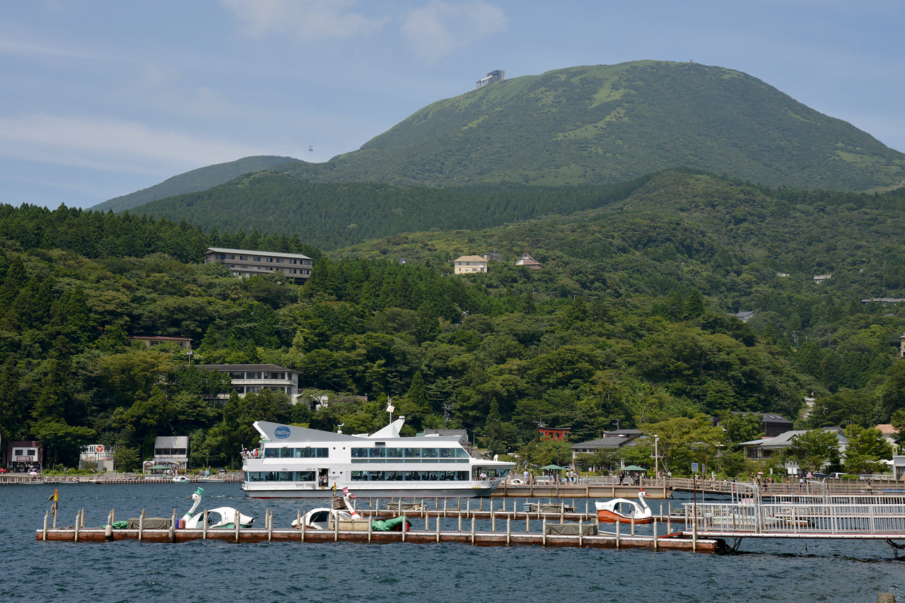 Tokai-do, Hakone-machi, Ashigarashimo-gun, Kanagawa-ken.<br /> <br /> Hakone (箱根町) is a town in Ashigarashimo District in Kanagawa Prefecture, Japan. Hakone is located in the mountainous far west of the prefecture, on the eastern side of Hakone Pass. Most of the town is within the borders of the volcanically active Fuji-Hakone-Izu National Park, centered around Lake Ashi. Hakone is the location of a noted Shinto shrine, the Hakone Gongen, which is mentioned in Heian period literature. Hakone is noted for its onsen hot spring resorts, which attract both Japanese and international visitors due to its proximity to the greater Tokyo metropolis and to Mount Fuji. Hakone is a very popular tourist destination and best accessed from Odawara.