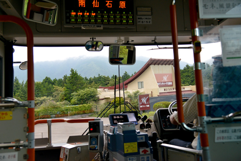 The bus ride back from Hakone Ropeway station at Hakone, Kanagawa, Japan to Odawara from Lake Ashi.<br /> <br /> Hakone (箱根町) is a town in Ashigarashimo District in Kanagawa Prefecture, Japan. Hakone is located in the mountainous far west of the prefecture, on the eastern side of Hakone Pass. Most of the town is within the borders of the volcanically active Fuji-Hakone-Izu National Park, centered around Lake Ashi. Hakone is the location of a noted Shinto shrine, the Hakone Gongen, which is mentioned in Heian period literature. Hakone is noted for its onsen hot spring resorts, which attract both Japanese and international visitors due to its proximity to the greater Tokyo metropolis and to Mount Fuji. Hakone is a very popular tourist destination and best accessed from Odawara.