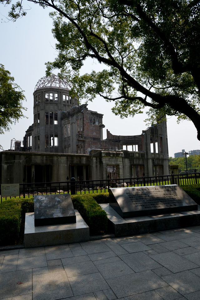 Hiroshima (広島市) is the capital of Hiroshima Prefecture, and the largest city in the Chūgoku region of western Honshu, which is the largest island of Japan. It is recongnized as the first city in history to be targeted by a nuclear weapon when the United States Army Air Forces (USAAF) dropped an atomic bomb on it at 8:15 a.m. on August 6, 1945, near the end of World War II. Hiroshima is situated on the Ōta River delta, on Hiroshima Bay, facing the Seto Inland Sea on its south side. The river's six channels divide Hiroshima into several islets.