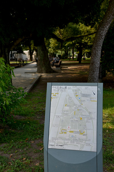 Hiroshima Peace Memorial Park (広島平和記念公園) is a memorial park in the center of Hiroshima, Japan. It is dedicated to the legacy of Hiroshima as the first city in the world to suffer a nuclear attack, and to the memories of the bomb's direct and indirect victims (of whom there may have been as many as 140,000). The location of Hiroshima Peace Memorial Park was once the city's busiest downtown commercial and residential district. The park was built on open field that was created by the explosion. Today there are a number of memorials and monuments, museums, and lecture halls, which draw over a million visitors annually. <br /> <br /> Hiroshima (広島市) is the capital of Hiroshima Prefecture, and the largest city in the Chūgoku region of western Honshu, which is the largest island of Japan. It is recongnized as the first city in history to be targeted by a nuclear weapon when the United States Army Air Forces (USAAF) dropped an atomic bomb on it at 8:15 a.m. on August 6, 1945, near the end of World War II. Hiroshima is situated on the Ōta River delta, on Hiroshima Bay, facing the Seto Inland Sea on its south side. The river's six channels divide Hiroshima into several islets.