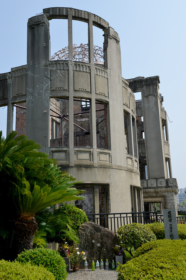 The A-Bomb Dome is the skeletal ruins of the former Industrial Promotion Hall. It is the building closest to the hypocenter of the nuclear bomb that remained at least partially standing. It was left how it was after the bombing in memory of the casualties. The A-Bomb Dome, to which a sense of sacredness and transcendence has been attributed, is situated in a distant ceremonial view that is visible from the Peace Memorial Park's central cenotaph. It is an officially designated site of memory for the nation's and humanity's collectively shared heritage of catastrophe. The A-Bomb Dome is on the UNESCO World Heritage List.<br /> <br /> Hiroshima (広島市) is the capital of Hiroshima Prefecture, and the largest city in the Chūgoku region of western Honshu, which is the largest island of Japan. It is recongnized as the first city in history to be targeted by a nuclear weapon when the United States Army Air Forces (USAAF) dropped an atomic bomb on it at 8:15 a.m. on August 6, 1945, near the end of World War II. Hiroshima is situated on the Ōta River delta, on Hiroshima Bay, facing the Seto Inland Sea on its south side. The river's six channels divide Hiroshima into several islets.