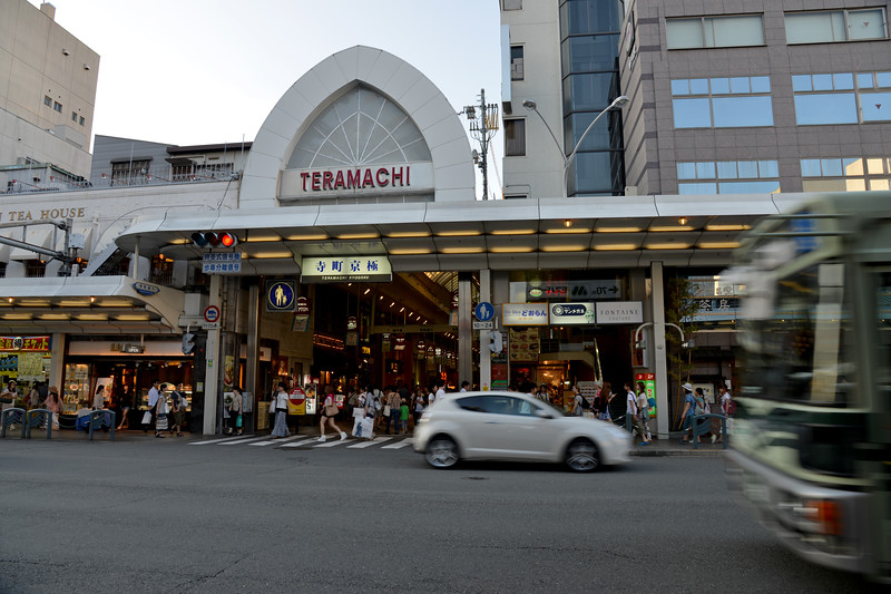 Shopping at Teramachi Kyogoku.<br /> Kyoto (京都市) is a city located in the central part of the island of Honshu, Japan. It has a population close to 1.5 million. Formerly the imperial capital of Japan for more than one thousand years, it is now the capital of Kyoto Prefecture, as well as a major part of the Kyoto-Osaka-Kobe metropolitan area. With temples, parks, bustling business districts, markets, from regal estates to the tightly-packed neighborhoods, Kyoto is one of the oldest and most famous Asian metropolises. Although ravaged by wars, fires, and earthquakes during its eleven centuries as the imperial capital, Kyoto was spared from much of the destruction of World War II. With its 2000 religious places- 1600 Buddhist temples and 400 Shinto shrines, as well as palaces, gardens and architecture intact, it is one of the best preserved cities in Japan.